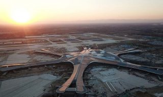 nuovo aeroporto pechino