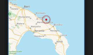Terremoto oggi Puglia