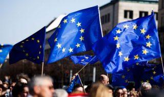 europee 2019 dibattito candidati presidenza commissione
