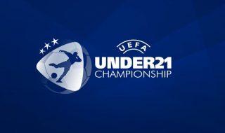 Finale Europei Under 21