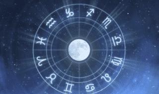 oroscopo di domani 13 giugno 2019