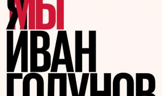 russia reporter arrestato quotidiani