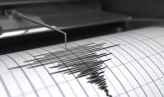 terremoto oggi torino 5 giugno