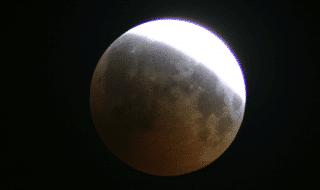 Eclissi lunare luglio come vederla