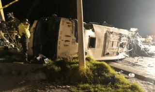 india bus cade fossato
