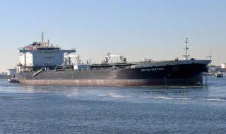 Iran sequestro petroliera britannica