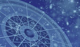 oroscopo di oggi 19 luglio 2019