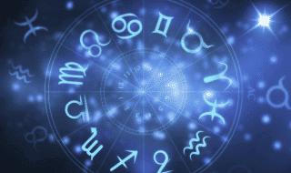 oroscopo di oggi 20 luglio 2019