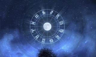 oroscopo di domani