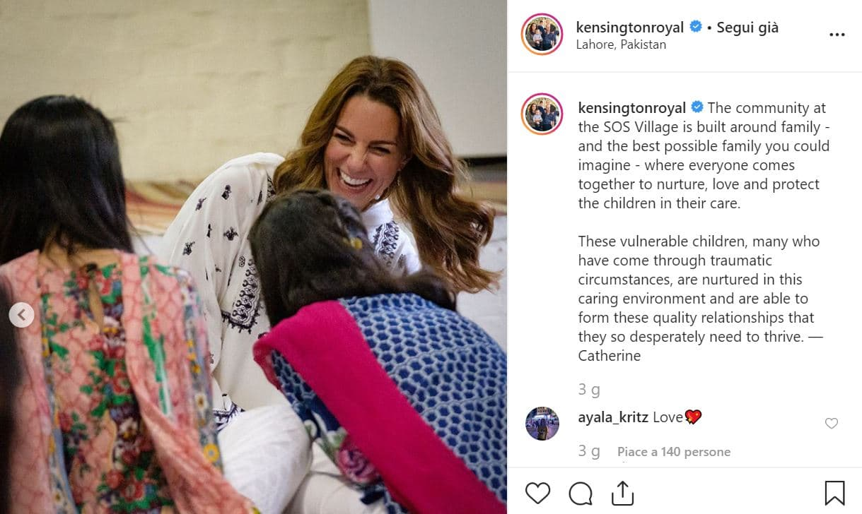 kate middleton instagram