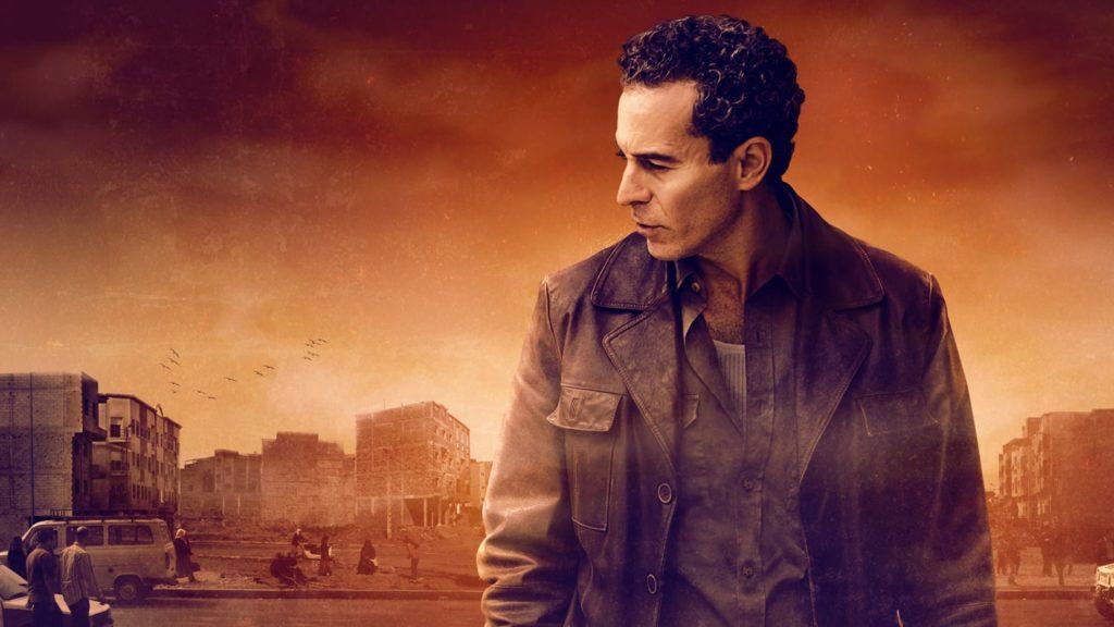 Baghdad Central: tutto quello che c'è da sapere sulla serie tv Sky